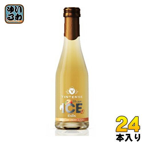 〔クーポン配布中〕湘南貿易 ヴィンテンスアイス・ベリーニ・ミニ 200 ml 瓶 24本入〔ノンアルコールワイン 炭酸 スパークリング モクテル〕