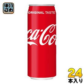 〔クーポン配布中〕コカ・コーラ 500ml 缶 24本入〔炭酸飲料〕