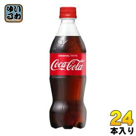 〔クーポン配布中〕コカ・コーラ 500ml ペットボトル 24本入〔炭酸飲料〕