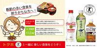 コカ・コーラからだすこやか茶W1050mlペットボトル24本(12本入×2まとめ買い)〔k_cpn_105_24〕