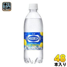 ウィルキンソン タンサン レモン 500ml ペットボトル 48本 (24本入×2 まとめ買い) アサヒ〔炭酸飲料 WILKINSON WilkinsonTansan 割り材 ういるきんそん 炭酸水 炭酸飲料 500ミリペットボトル ウイルキンソン れもん 檸檬〕