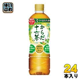 アサヒ からだ十六茶 630ml ペットボトル 24本入〔機能性表示食品 内臓脂肪 中性脂肪 血糖値 ブレンド茶 〕