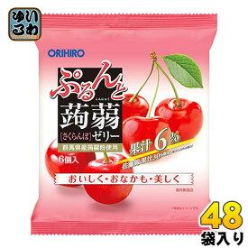 オリヒロ ぷるんと蒟蒻ゼリーパウチ さくらんぼ 48袋 (24袋入×2 まとめ買い)〔こんにゃくゼリー 小腹満たし 果汁 個包装 コンニャク〕