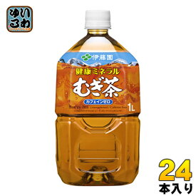 伊藤園 健康ミネラルむぎ茶 1L ペットボトル 24本 (12本入×2 まとめ買い)〔お茶〕