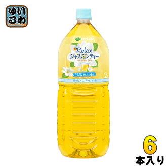 Sono Ito Relax jasmine tea 2L plastic bottle 6 Motoiri [tea]
