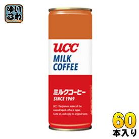 UCC COFFEE ミルクコーヒー 250g 缶 60本 (30本入×2 まとめ買い) 〔コーヒー〕