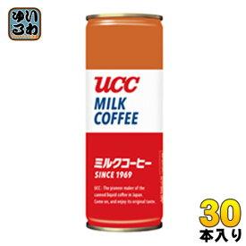 UCC COFFEE ミルクコーヒー 250g 缶 30本入 〔コーヒー〕