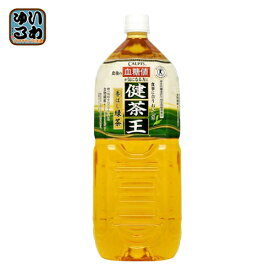 アサヒ カルピス 健茶王 香ばし緑茶 2L ペットボトル 12本 (6本入×2 まとめ買い)〔calpis 2リットルPET 2Lペット 2リットルペット〕