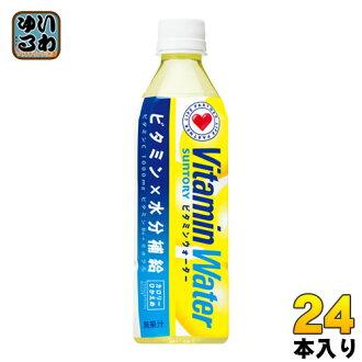 Suntory vitamins water 500 ml plastic bottle 24 Motoiri [Suntory Vitamin Water vitamins water life partner calorie off 500 millimeters pet 500PET 500ML functionality drink heat stroke]
