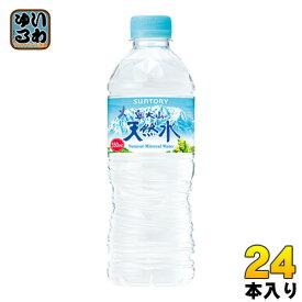 サントリー 奥大山(おくだいせん)の天然水 550ml ペットボトル 24本入〔ミネラルウォーター〕