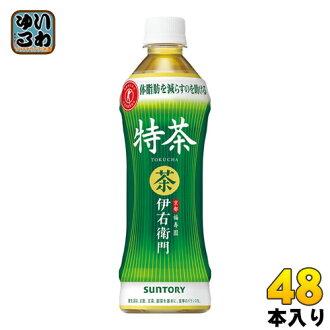 48 Suntory 緑茶伊右衛門特茶 500 ml plastic bottles (24 Motoiri *2 bulk buyings) [reduce 特定保健用食品特保 トクホ tea body fat]