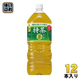 サントリー 緑茶 伊右衛門 特茶 2L ペットボトル 12本 (6本入×2 まとめ買い)〔トクホ お茶〕