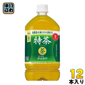 サントリー 緑茶 伊右衛門 特茶 1L ペットボトル 12本入〔トクホ お茶〕