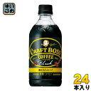 サントリー BOSS クラフトボス ブラック 500ml ペットボトル 24本入〔コーヒー〕