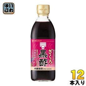 ミツカン ざくろ黒酢 6倍希釈用 500ml 瓶 12本 (6本入×2 まとめ買い) 〔酢飲料〕