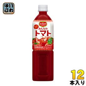 〔クーポン配布中〕デルモンテ みんなのトマト 900gペットボトル 12本入(野菜ジュース)〔デルモンテ トマトジュース 栄養機能食品〕