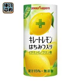 ポッカサッポロ キレートレモン はちみつ入り 195g カート缶 60本 (30本入×2 まとめ買い)〔pokka れもん 檸檬 紙缶 無炭酸 ビタミンC クエン酸〕