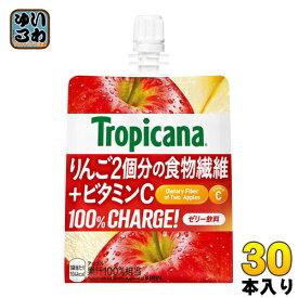 〔クーポン配布中〕キリン トロピカーナ100%チャージ! アップル 160g パウチ 30個入〔果汁飲料〕