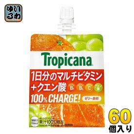 〔クーポン配布中〕キリン トロピカーナ 100%チャージ! オレンジブレンド 160g パウチ 60個 (30個入×2 まとめ買い)〔果汁飲料〕