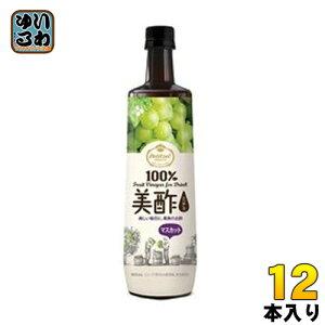 CJジャパン プティチェル美酢(ミチョ) マスカット 900ml ボトル 12本入〔酢飲料〕
