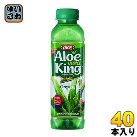 〔クーポン配布中〕アロエベラキング 500ml ペットボトル 40本入 (20本入×2 まとめ買い)〔果汁飲料〕