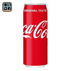 コカ・コーラ 500ml 缶 48本 (24本入×2 まとめ買い)〔炭酸飲料〕