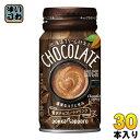 ポッカサッポロ 北海道クリーム仕立て 贅沢チョコレート 170ml 缶 30本入〔ココア ホットチョコ チョコレートドリンク〕