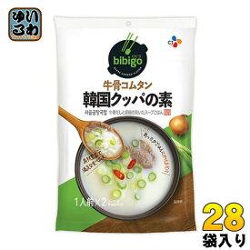 CJジャパン bibigo(ビビゴ) 韓国クッパの素 牛骨コムタン 28袋入〔コムタンの素 韓国料理 シージェイジャパンお手軽 料理の素〕