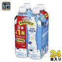 アサヒ カルピス カラダカルピス 500ml ペットボトル 24本入 (3本パック+1本付き×6セット)〔機能性表示食品 CP156…