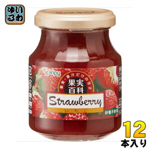 カンピー 果実百科いちご 190g 瓶 12本入 〔フルーツスプレッド 砂糖不使用 ジャム イチゴ 苺 ヘルシー〕