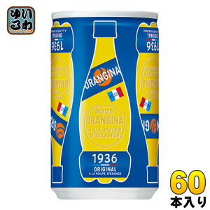 サントリー オランジーナ 160ml 缶 60本 (30本入×2 まとめ買い) 〔炭酸飲料〕