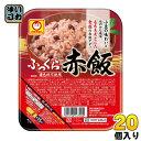 東洋水産 マルちゃん ふっくら赤飯 160g 20個 (10個入×2 まとめ買い)〔パックご飯 パックごはん インスタント レンジ…