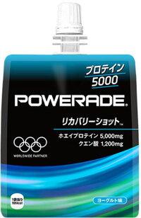 コカ・コーラパワーエイドゼリーリカバリーショット180gパウチ48個(24個入×2まとめ買い)