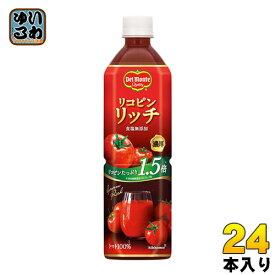 デルモンテ リコピンリッチ 900ml ペットボトル 12本ペット×2 まとめ買い(トマトジュース)〔とまと りこぴん 完熟とまと 食塩無添加 無塩 野菜ジュース〕