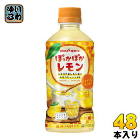 ポッカサッポロ ぽっかぽかレモン 345ml ペットボトル 48本 (24本入×2 まとめ買い)〔ホットレモン ビタミンC HOT用 ホット用 はちみつ入り 温かい はちみつ入り コクのある味わい〕
