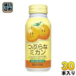 JAフーズおおいた つぶらなミカン 190g ボトル缶 30本入〔フルーツジュース 温州蜜柑 粒入り 果肉 みかん〕