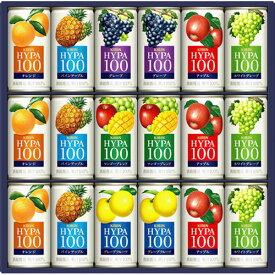 〔クーポン配布中〕キリン ハイパー100 190g 缶 18本入 ギフトセット〔果汁100% ジュース 進物 セット HYPA100 フルーツジュース〕