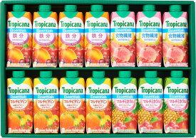 キリン トロピカーナ エッセンシャルズ ギフトセット 300ml 紙パック 14本入〔Tropicana Essentials 果汁 ミックスジュース 進物〕