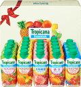 キリン トロピカーナ エッセンシャルズ ギフトセット 300ml 紙パック 22本入〔Tropicana Essentials 果汁 ミックスジュース 進物〕