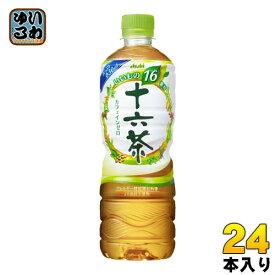 アサヒ 十六茶 630ml ペットボトル 24本入〔お茶〕