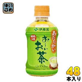 伊藤園 お〜いお茶 緑茶 ホット 275ml ペットボトル 48本 (24本入×2 まとめ買い)〔お茶〕