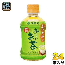 伊藤園 お〜いお茶 緑茶 ホット 275ml ペットボトル 24本入〔お茶〕