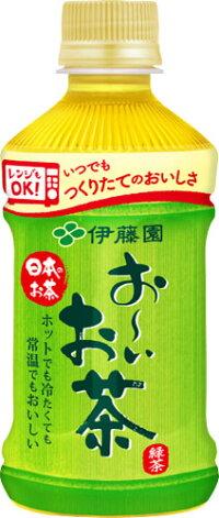 伊藤園お〜いお茶緑茶電子レンジ対応345mlペット24本入×2まとめ買い