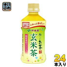 伊藤園 お〜いお茶 玄米茶 電子レンジ 対応 345ml ペットボトル 24本入〔お茶〕