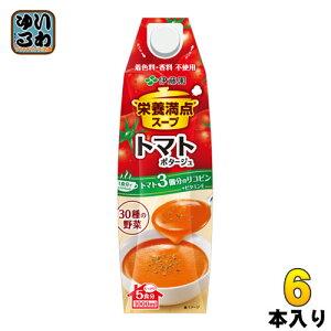 伊藤園 栄養満点スープ トマトポタージュ 屋根型キャップ 1L 紙パック 6本入