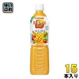 カゴメ 野菜生活100 マンゴーサラダ 720ml ペットボトル 15本入(野菜ジュース)〔果汁飲料〕