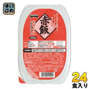 テーブルマーク 赤飯 160g 24個入〔 お赤飯 サトウのご飯 サトウのごはんと同じ 電子レンジご飯〕