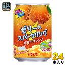 ダイドー ぷるっシュ!! ゼリー×スパークリング 爽やかオレンジ 280g 缶 24本入〔ゼリー炭酸 振って飲む ナタデココ …