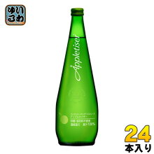 アップルタイザー750ml瓶24本(12本入×2まとめ買い)
