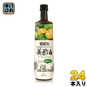 CJジャパン 美酢(ミチョ) カラマンシー 900ml ボトル 24本 (12本入×2 まとめ買い) 〔酢飲料〕